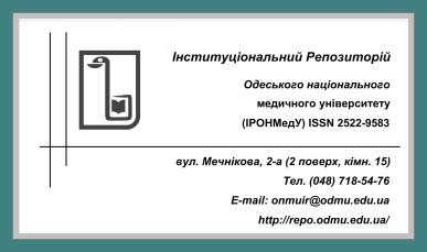 Цикл семінарів-практикумів для депозиторів ІРОНМЕДУ
