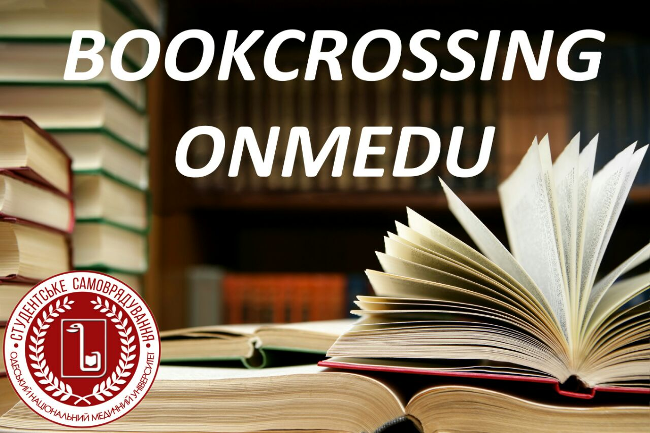 Bookcrossing in ONMedU