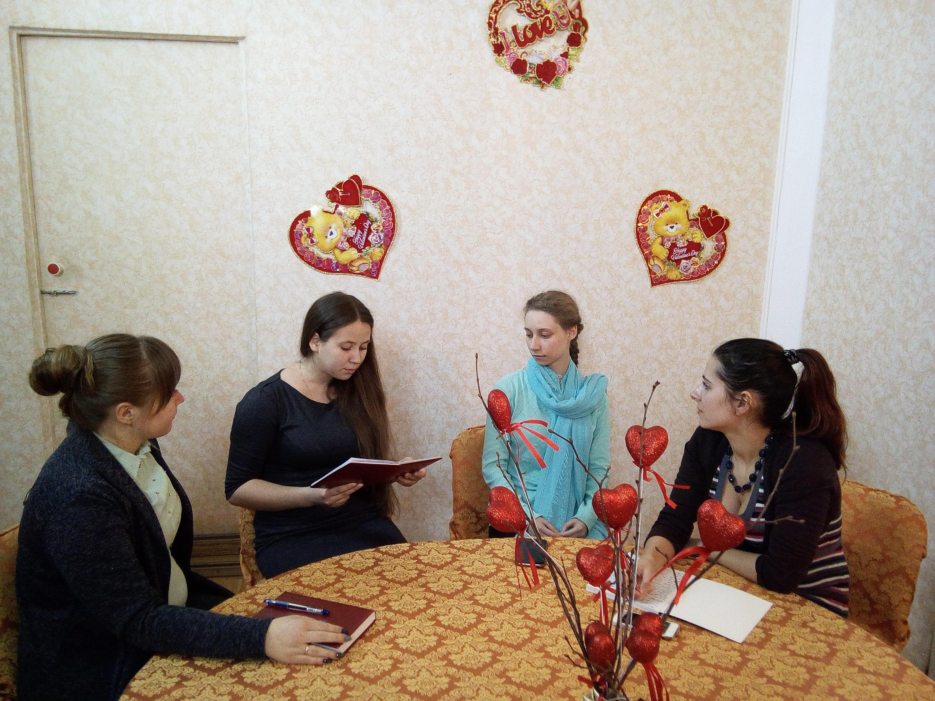 Романтичні зустрічі у літературній гостинній ЦСТ