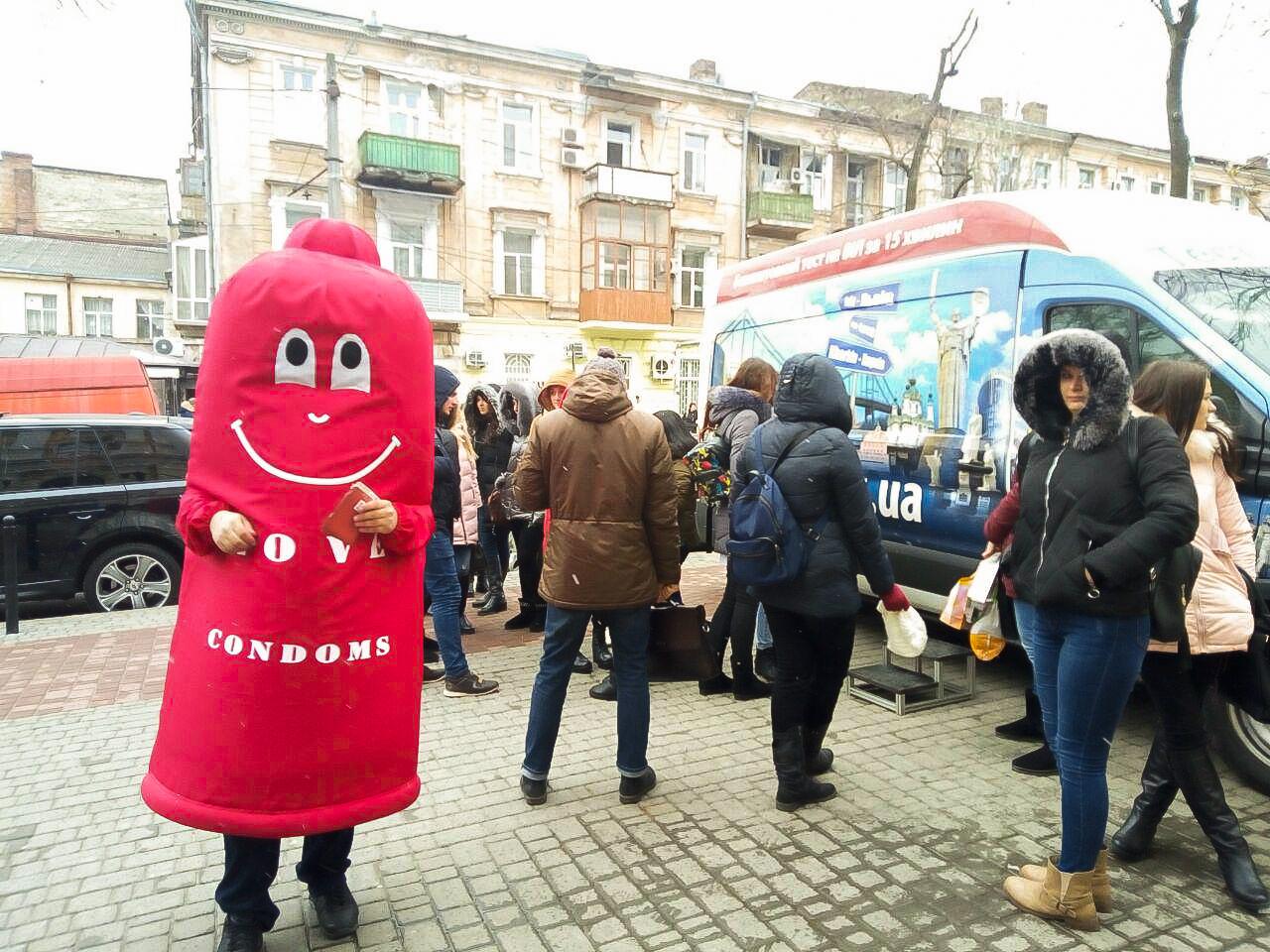 Флешмоб «Безпечна любов» та інформаційна акція до Дня Св.Валентина