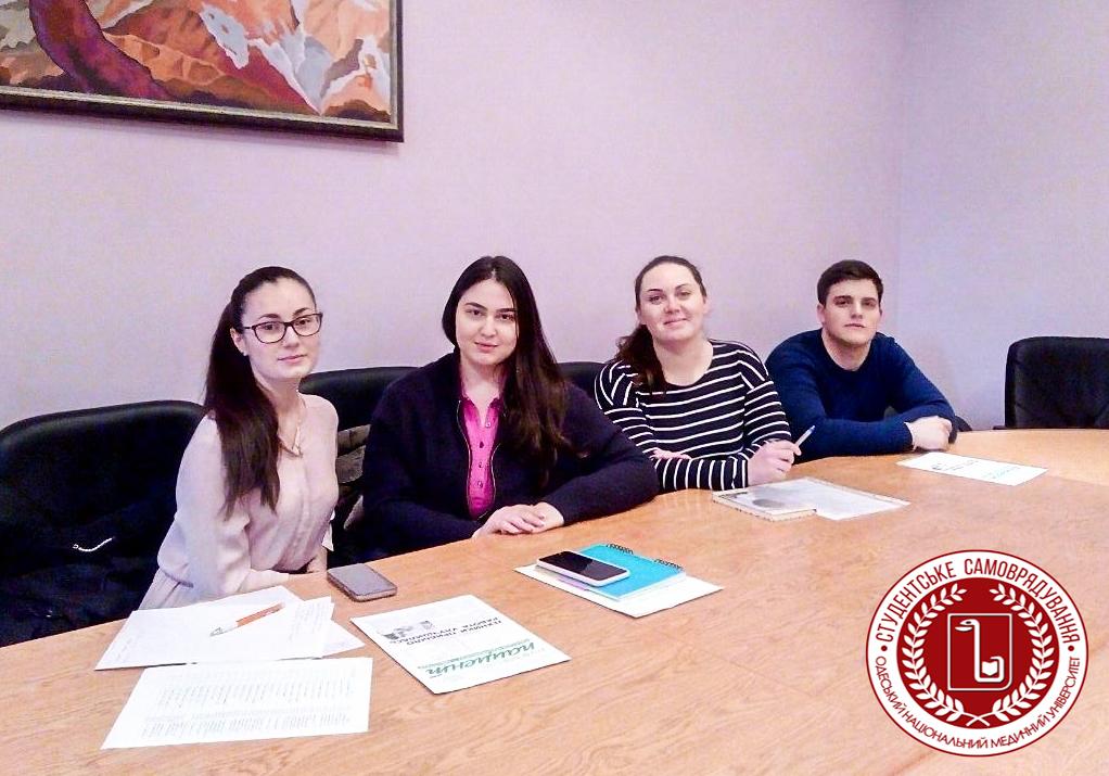 Зустріч адміністрації університету з членами студентської ради ОНМедУ