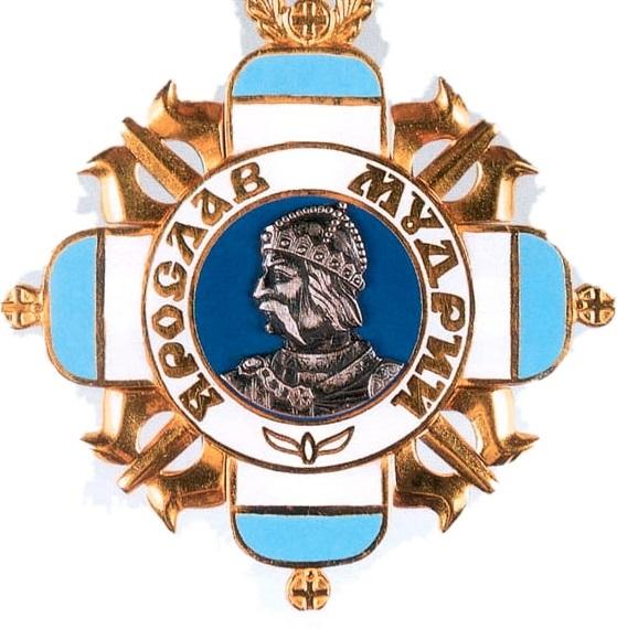 Нагородження орденом князя Ярослава Мудрого V ступеня ЗАПОРОЖЧЕНКА Бориса Сергійовича