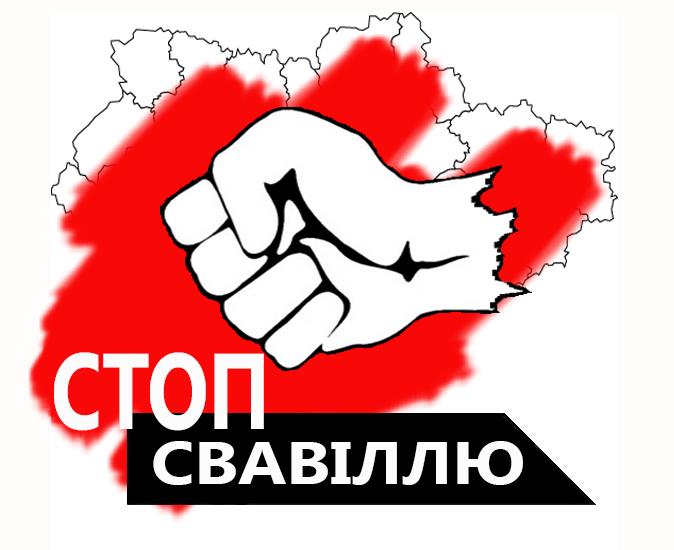 Студенти ОНМедУ їдуть до Києва на безстрокову акцію протесту проти діяльності МОЗ!