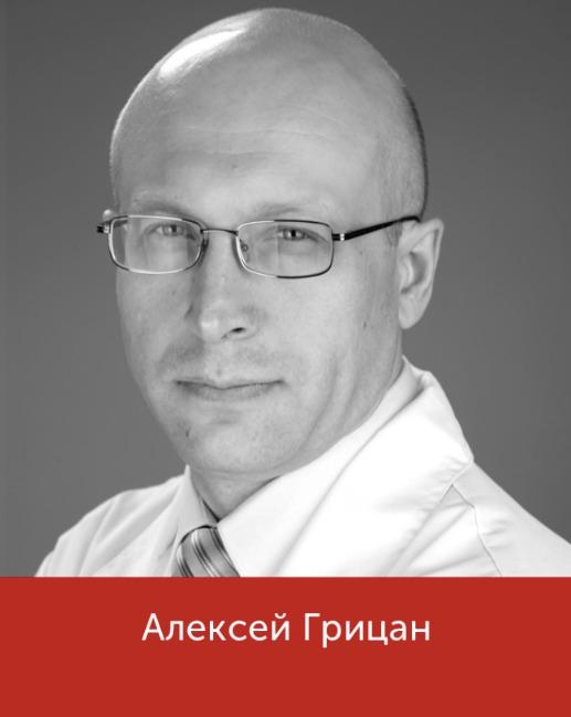 Професор Олексій Грицан: Етика допомагає студентам навчитися розмовляти з пацієнтом