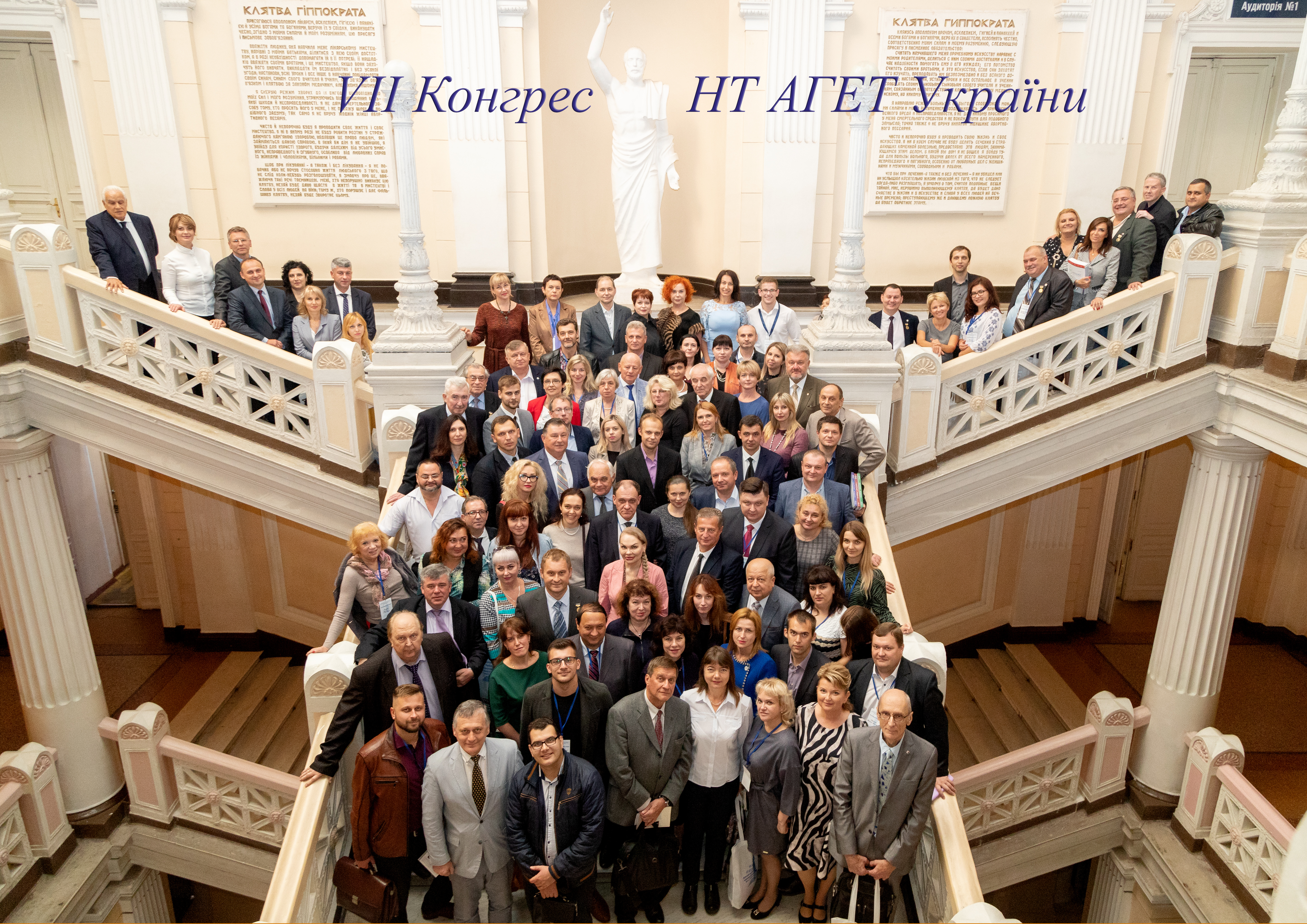 """For the first time the 10 best morphologists of Ukraine were awarded with """"V.O. Betz Gold Medal"""" in the walls of ONMedU"""