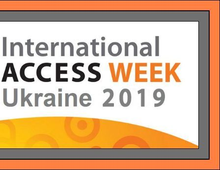 Одеський національний медичний університет долучився до Міжнародного Тижня Відкритого Доступу, який проходитиме 21–27 жовтня 2019 р.