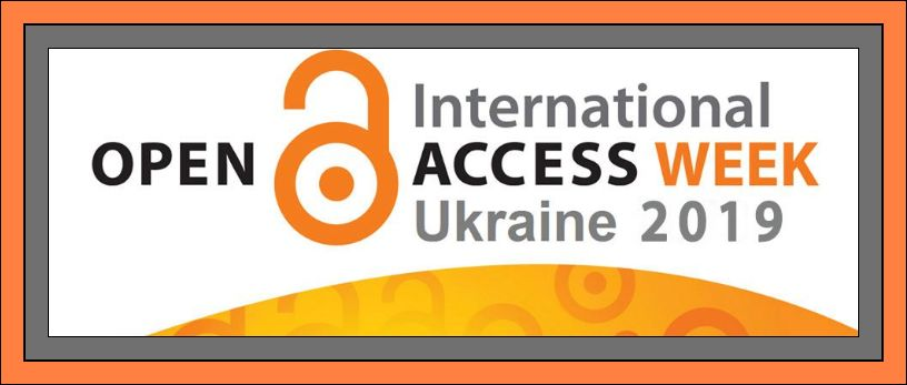 Odessa National Medical University has joined the International Open Access Week, which will be held on October 21-27, 2019.