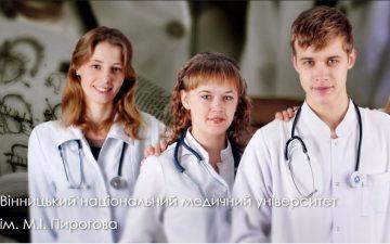 Поборотися із коронавірусом згодилися 42 вінницьких студенти-медики та 551 викладач ВНМУ ім. Пирогова