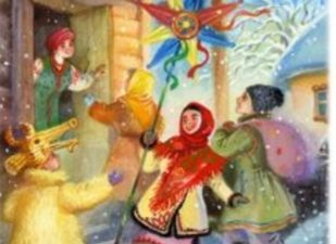 Tradition of the Old New Year Celebration