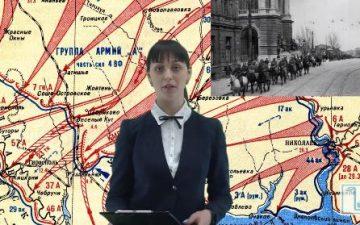 До Дня визволення Одеси від нацистських окупантів