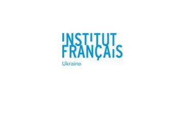 Короткострокові стипендії для науковців від Посольства Франції в Україні