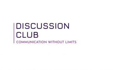 Discussion club 07.04.21
