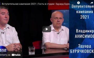 Вступна кампанія: Одеський національний медуніверситет збільшив конкурс у порівнянні з минулим роком