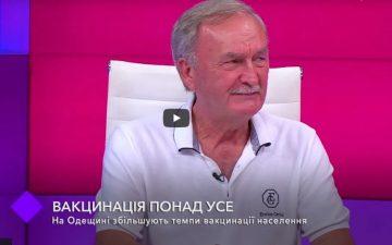 Vaccination is above all. In the studio there is Boris Voloshenkov, Nikolai Golubyatnikov and Galina Dzhurtubaeva